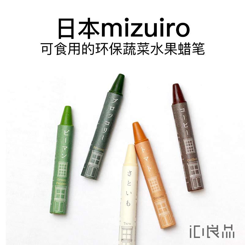 Японское искусство Артикул 583449871571