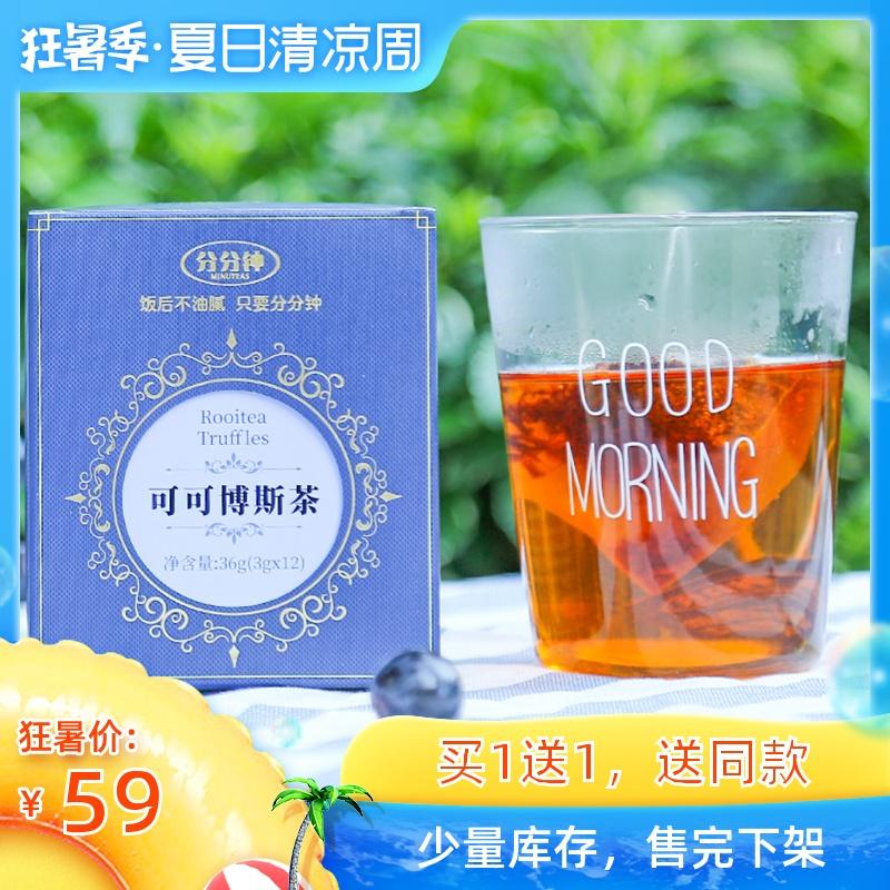 Травяной чай Артикул 564840146114
