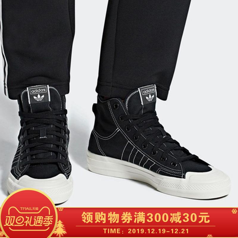 阿迪达斯男鞋三叶草 NIZZA HI耐磨缓震高帮帆布运动板鞋F34057