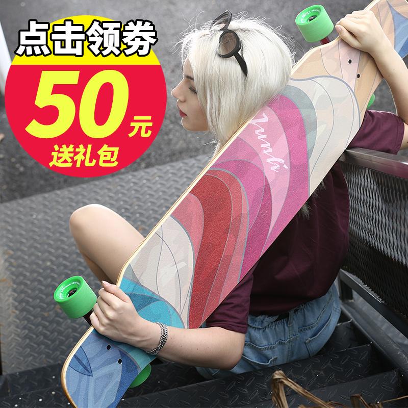 抖音滑板成人女生韩国四轮公路专业板刷街双翘男枫木舞长板初学者