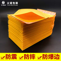 Yellow kraft paper bubble envelope bag thick foam express bag mobile phone shell mask shockproof small bag custom