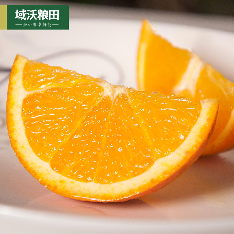 秭归伦晚脐橙新鲜水果橙子5斤榨汁橙非赣南脐橙冰糖橙现摘批发