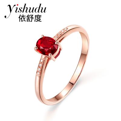 红宝石戒指女 天然正红鸽血红宝石18k金正品镶嵌高级彩宝钻石戒指