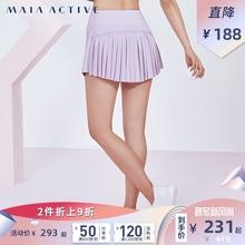 假两件撞色透气轻薄高腰百褶裙运动短裙网球裙女SK002 MAIAACTIVE