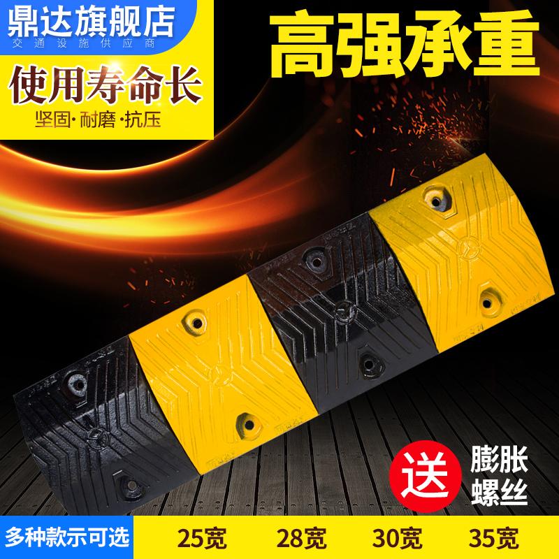 铸铁减速带 铸钢国标加厚交通设施汽车道路公路橡胶减速板缓冲带