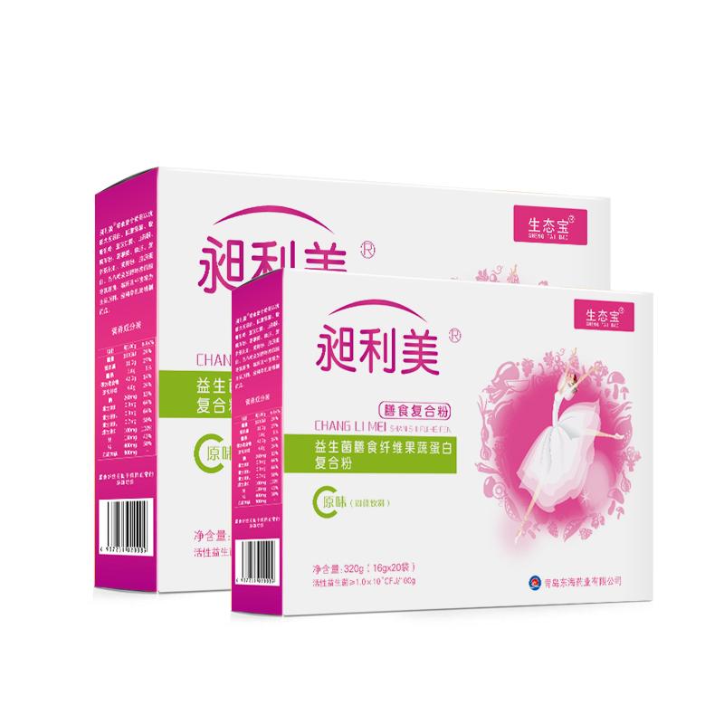 买2发3生态宝益生元益生菌粉肠道成人女性健康儿童固体饮料