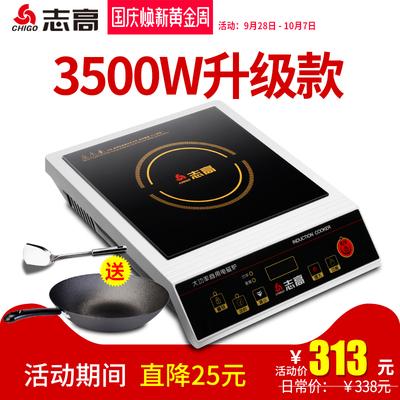 志高商用电磁炉3500W大功率家用爆炒商业电炉食堂工业电磁灶