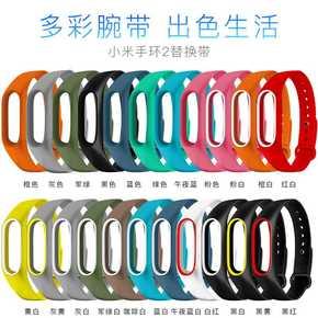 小米手环2腕带 多款式个性化防水硅胶手环腕带定制l刻字送贴膜