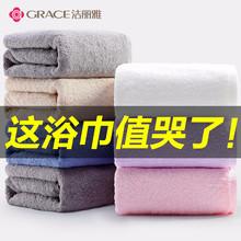洁丽雅浴巾纯棉成人 柔软吸水全棉加大加厚男女儿童可爱韩版 500g