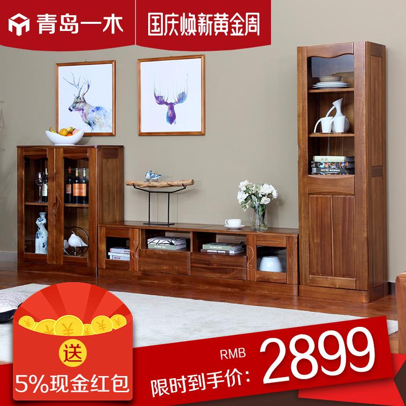 一木电视柜