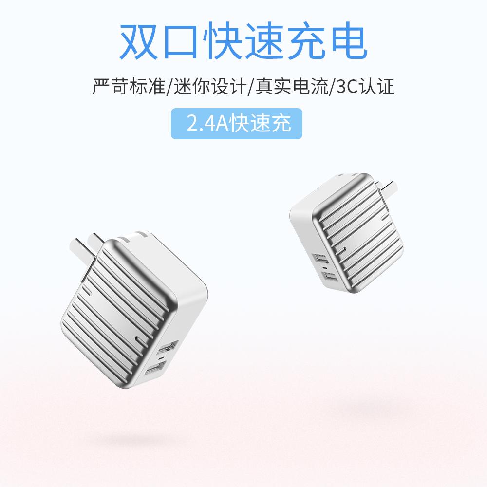 iPhoneX手机插头6s充电头苹果安卓