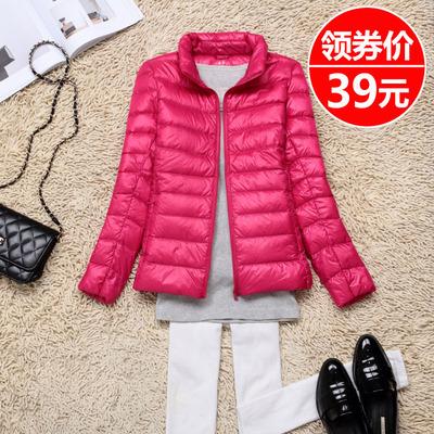 羽绒服女短款轻薄立领便携式小码白菜价韩版显瘦大童冬装反季促销