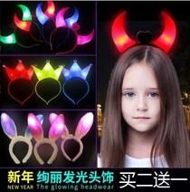 牛角头饰猫耳朵的发箍带灯儿童发光发箍发卡鹿角兔耳朵发亮花环