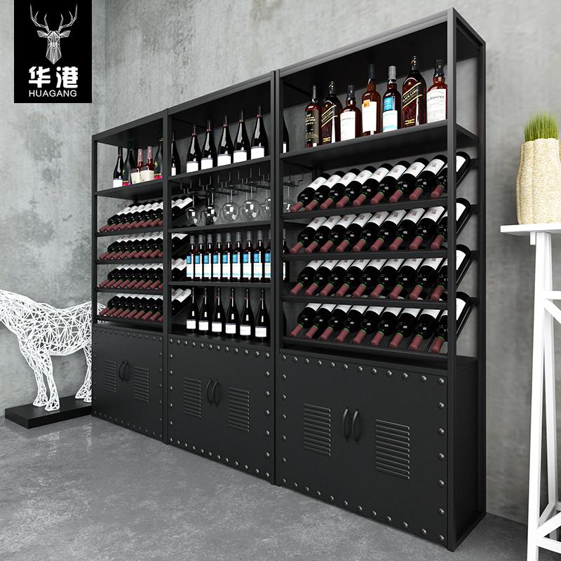 华港酒吧酒柜 落地餐厅酒柜 置物葡萄酒欧式铁艺酒架红酒柜展示架