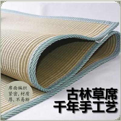 古林人家折叠式天然海绵草席1.8m双人床1米5宁波凉席白麻筋蔺草席