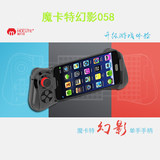 Jedi Survival Crossing the Line of Fire Android Apple Phone Stretch Bluetooth Gamepad Eat Chicken Godandand and Peace Elite