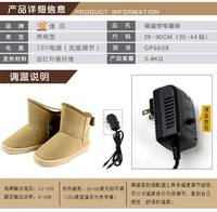 Jiabei electric heating shoes charging can walk female male office warm foot treasure plug-in fever