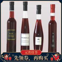 高档红酒葡萄酒密封玻璃瓶家用瓶子500ML装的空瓶空酒瓶自酿容器
