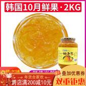 进口 柚子郎蜂蜜柚子茶2kg 全南郡好柚子 奶茶烘焙原料 韩国原装