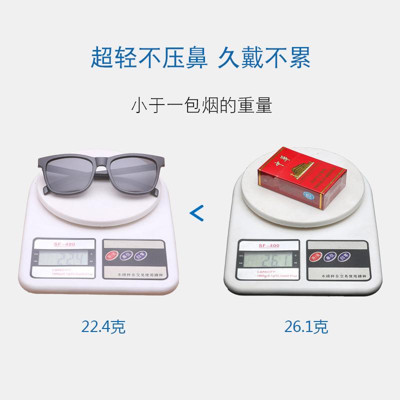 2018新款太阳镜男士墨镜女开车眼镜偏光镜潮流司机驾驶镜个性近视