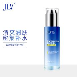 JLV品牌二驴的小店修护盈润保湿乳液清爽滋润不油腻水乳水润面霜图片