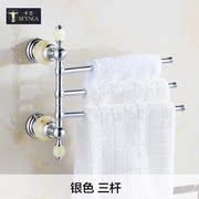 欧式旋转铜毛巾架卫生间活动水晶毛巾杆单杆双杆浴室铜毛巾挂三杆