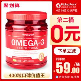 美国原装朴诺深海鱼油400粒欧米伽3软胶囊成人DHA中老年鱼肝油图片