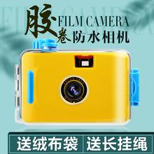 胶卷相机傻瓜相机复古胶片防水可拍照创意生日礼物礼品多次性摄影