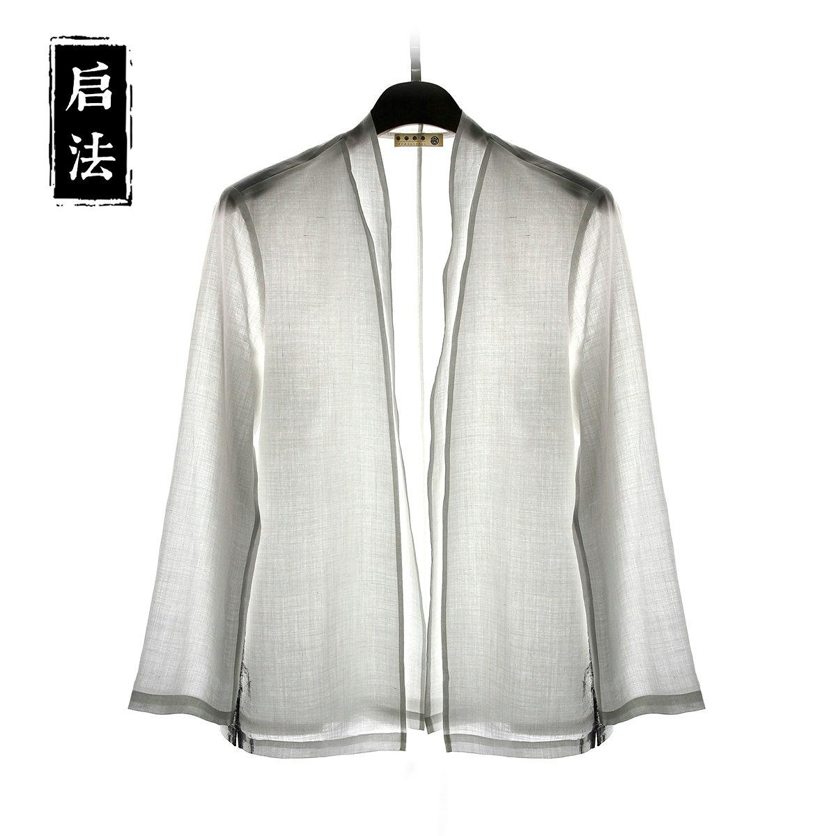 Камуфляжные куртки Артикул 550905200979