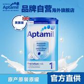 英国Aptamil爱他美婴儿配方奶粉1段900g