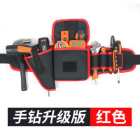 Super resistant electric waist bag kit multi-function thick belt home appliance repair waist bag Oxford cloth electrician tool kit