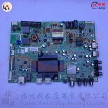 创维32E510E主板 A8S630 5800 原装 0P30