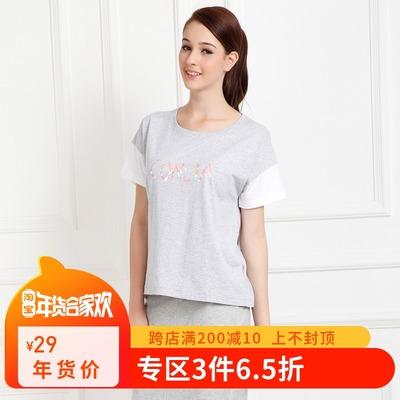 康妮雅夏季女家居圆领套头简约百搭拼接短袖T恤衫