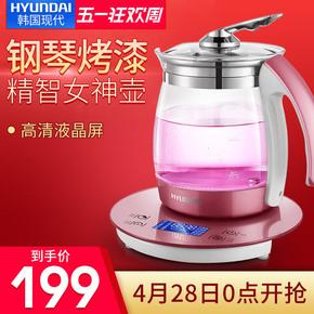 韩国现代1705养生壶加厚玻璃全自动多功能煎中药壶电煮茶壶保健壶