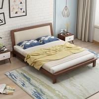 北欧实木床1.5m现代简约1.8米经济型小户型日式双人婚床主卧家具