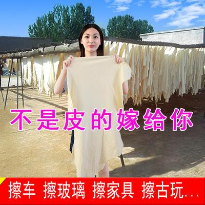 麂皮擦车布专用巾鹿皮巾擦玻璃鸡皮布擦车巾洗车毛巾工具汽车用品