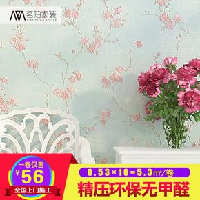 3d无纺布壁纸 精压田园小花温馨浪漫墙纸客厅卧室婚房电视背景墙
