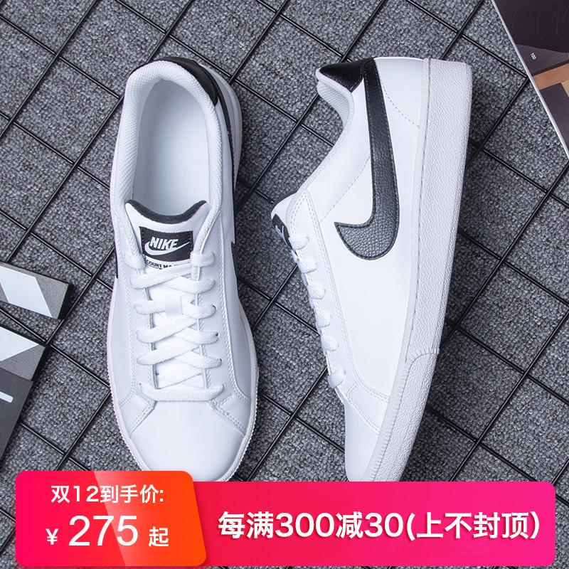 Nike/耐克男鞋板鞋2019秋季男正品運動鞋低幫小白SB開拓者休閑鞋