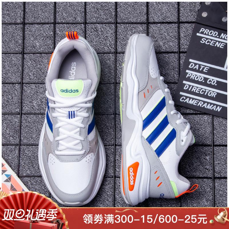 阿迪达斯官网男鞋2019年秋季新款老爹鞋运动缓震休闲跑步鞋EG2656