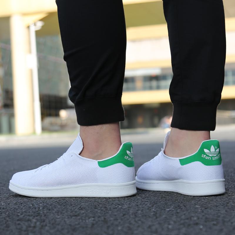 阿迪达斯三叶草男鞋Stan Smith绿尾小白鞋休闲板鞋BB0065