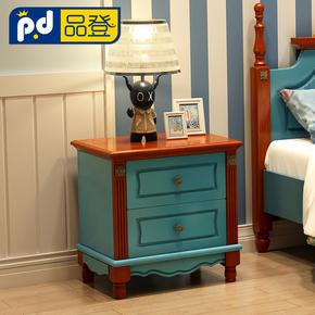 品登地中海风格家具儿童床成人床搭配高档床头柜