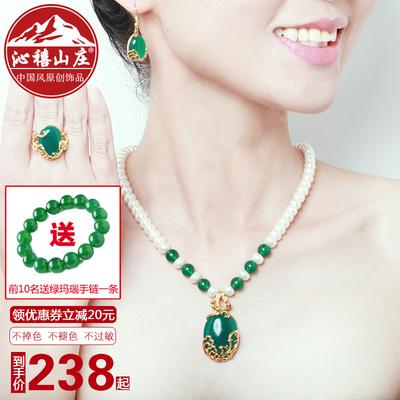 天然淡水珍珠项链绿玛瑙吊坠三件套女 绿玉石镀18K黄金送妈妈婆婆