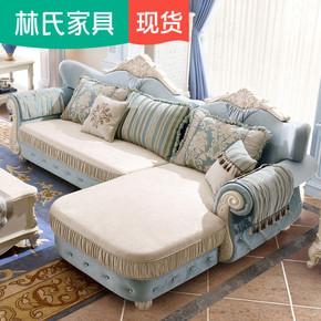 欧式小户型布艺沙发组合客厅小奢华现代简约整装经济型三人位980