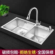 菜盆立柱式洗脸台洗手盆喷头洗菜盆碗池架即热双孔头调节通用型