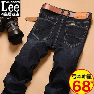 jussara Lee夏季新款男士青年直筒牛仔裤男修身休闲青年长裤子薄