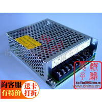 LED display / 220 volts 5 volts 40 amps / Chuanglian power supply / 5V40A