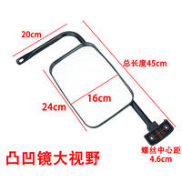 Electric tricycle rearview mirror fully enclosed passenger HD mirror large field of view mirror large universal