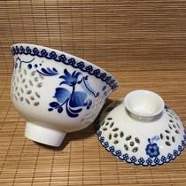 全半自动镂空蜂窝玲珑磁感配件盖碗陶瓷功夫茶具茶海公道杯包邮