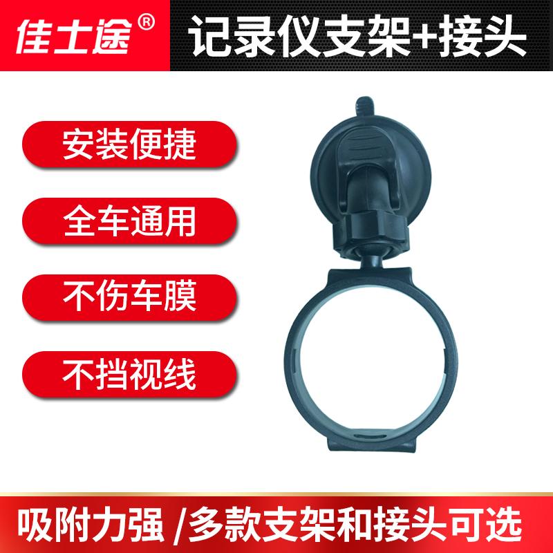 Внутриигровые ресурсы Qihoo 360 credits Артикул 557149993184