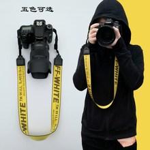 相机带相机带配件防丢绳单反双反带肩带防摔带加长减压带黄色字母